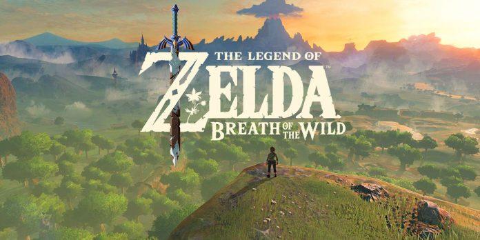 The Legend Of Zelda mobile