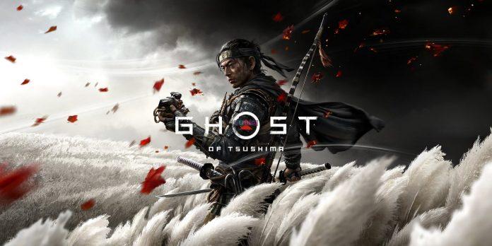 Ghost of Tsushima MOBILE
